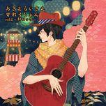 osamuraisan selection vol. 6 (japanese rock) - osamuraisan