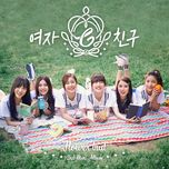 flower bud (mini album) - gfriend