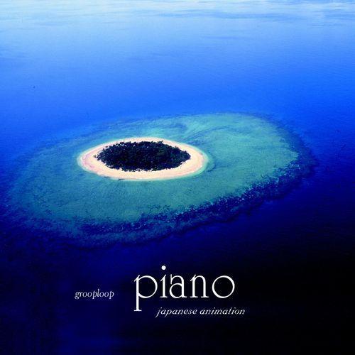 Album piano japanese animation studio ghibli soundtrack for Piani domestici transitori