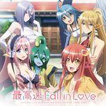 saikousoku fall in love (single) - v.a