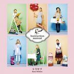 torisetsu (single) - kana nishino