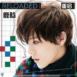 reloaded i (mini album) - lu han (loc ham)