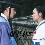 arang and the magistrate (ost part 7) - k.will,