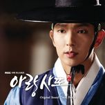 arang and the magistrate ost part 9 (single) - lee ki chan
