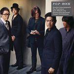 rock - p.o.p