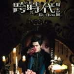 the era - jay chou (chau kiet luan),