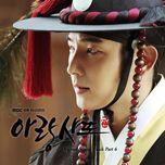 arang and the magistrate (original soundtrack pt. 6) (single) - lee jun ki