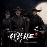arang and the magistrate (original soundtrack) (pt. 5 - single) - mc sniper