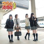 being coquettish during a traffic jam (type a) - ske48
