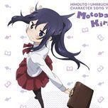 himouto! umaru-chan character song - kirie (vol. 3) - haruka shiraishi