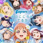 kimi no kokoro wa kagayaiteru kai? (single) - aqours