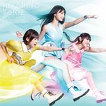 hikari no saki e (single) - earphones