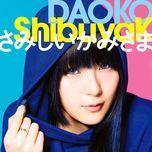 shibuyak / samishii kamisama (single) - daoko