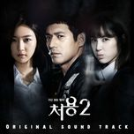 cheo yong 2 ost - v.a