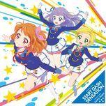 start dash sensation / lucky train! (single) - aikatsu stars!