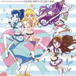 aikatsu! insert song - fourth party! (mini album) - star anis