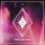 cinderella (remix single) - cnblue