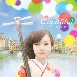 colorful - chie hanawa