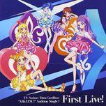 aikatsu! live audition - first live! (single) - star anis
