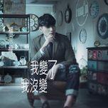 wo bian le wo mei bian (single)  - aska yang (duong tong vy)