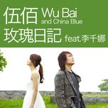 mei gui ri ji (single)  - wu bai, china blue