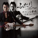 futari - one day (digital single) - shinya tadokoro-j.takahashi-