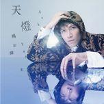 tian deng (single)  - aska yang (duong tong vy)