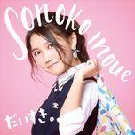 daisuki (digital single) - sonoko inoue