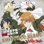 embrace blade (single) - afilia saga east