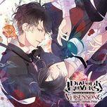 diabolik lovers versus song requiem (2) bloody night (vol. 2) - takahiro sakurai, daisuke kishio