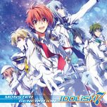 monster generation (single) - idolish7