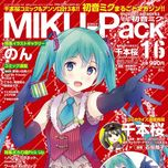 miku-pack 16 song collection song for xmas - hatsune miku