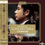 concert hall ii - hacken lee (ly khac can)