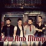 Exo Apo Bar (Single) - Alhimistes
