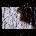 orarion (single) - nagi yanagi