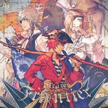 uta no prince sama theater shining pirates of the frontier (single)  - takuma terashima, tomoaki maeno, tatsuhisa suzuki