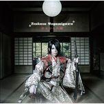 hitohirano sakura (mini album) - tsukasa mogamigawa