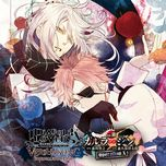 diabolik lovers versus song requiem (2) bloody night (vol. 3) - toshiyuki morikawa, showtaro morikubo