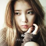 smash hits (taiwan limited edition) - iu