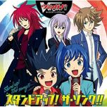cardfight!! vanguard character song stand up! the song!! - v.a