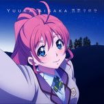 transparent night sky (single) - yuuka aisaka