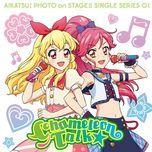 chameleon talk (single) - star anis