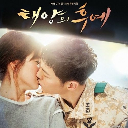 Nhạc Phim Descendants Of The Sun OST