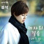 goodbye mr. black ost - v.a
