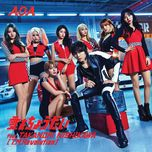 ai wo choudai (japanese single) - aoa