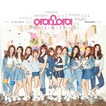 chrysalis (mini album) - i.o.i