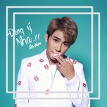 Đồng Ý Nha (Single) - Huy Nam, BAK