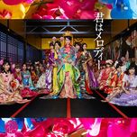 you're a melody (type a) (single) - akb48