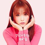 the moon represents my heart (single) - hong jin young