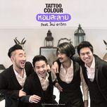 Hom Lalai (Single)